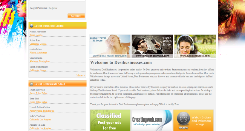 Desibusinesses – Php